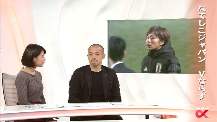 2017年12月15日鈴木唯の画像13枚目