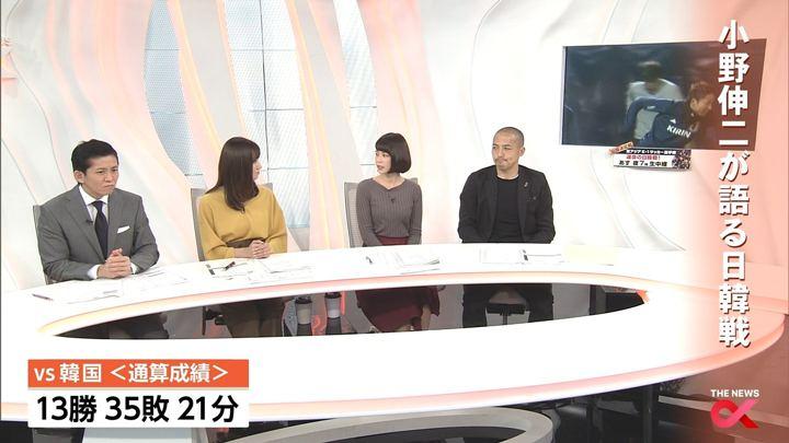 2017年12月15日鈴木唯の画像15枚目