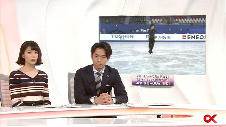 2017年12月20日鈴木唯の画像28枚目