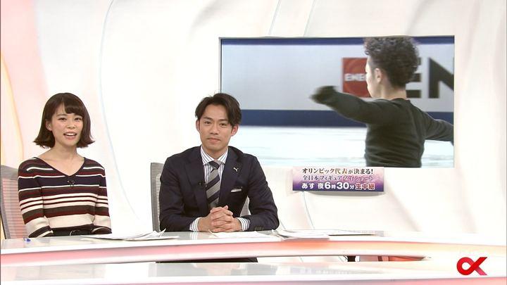 2017年12月20日鈴木唯の画像29枚目