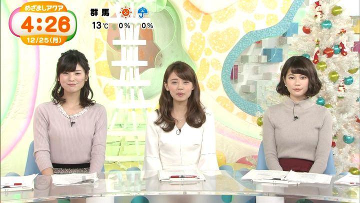 2017年12月25日鈴木唯の画像03枚目