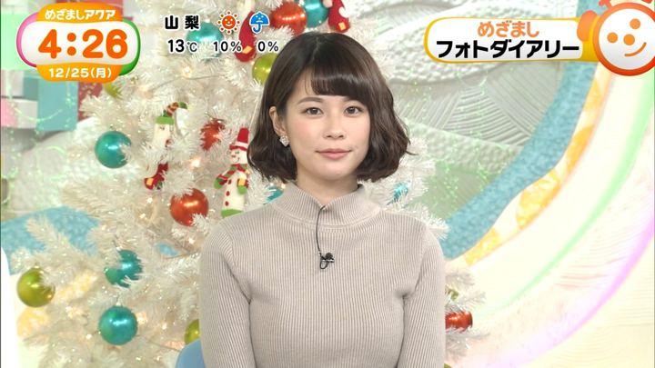 2017年12月25日鈴木唯の画像04枚目