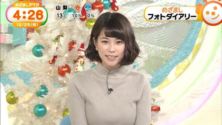2017年12月25日鈴木唯の画像06枚目