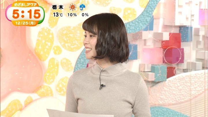2017年12月25日鈴木唯の画像16枚目