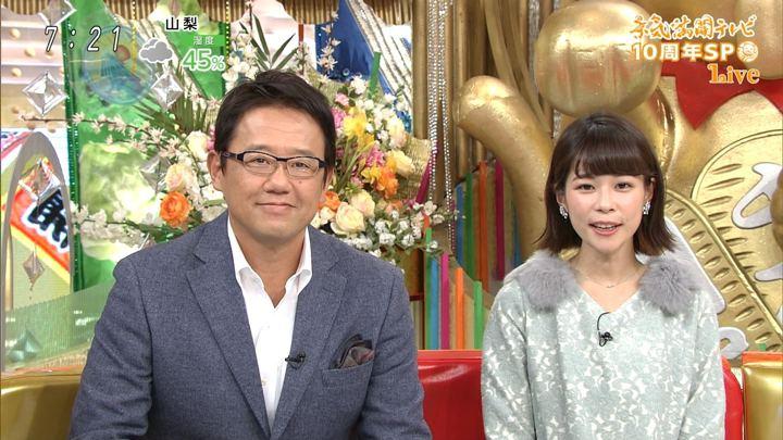 2017年12月31日鈴木唯の画像09枚目