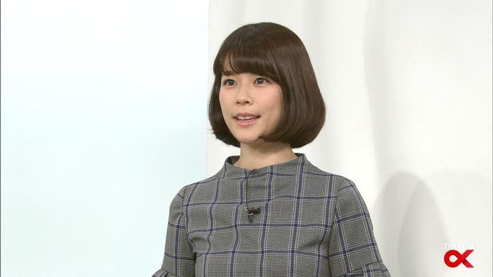2018年01月05日鈴木唯の画像01枚目