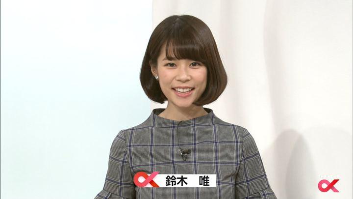 2018年01月05日鈴木唯の画像03枚目