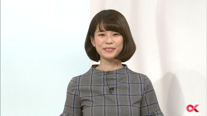 2018年01月05日鈴木唯の画像04枚目
