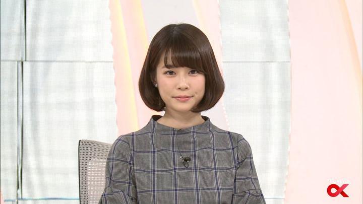 2018年01月05日鈴木唯の画像13枚目
