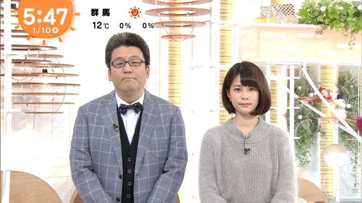 2018年01月10日鈴木唯の画像01枚目