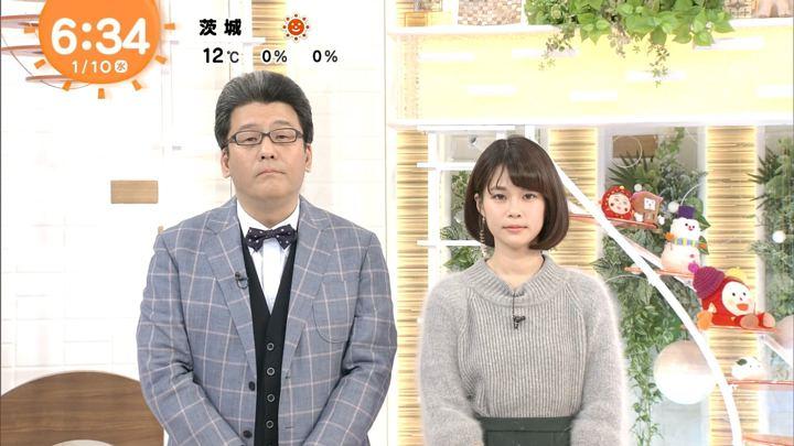 2018年01月10日鈴木唯の画像04枚目