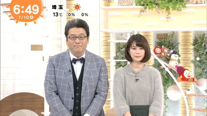 2018年01月10日鈴木唯の画像06枚目
