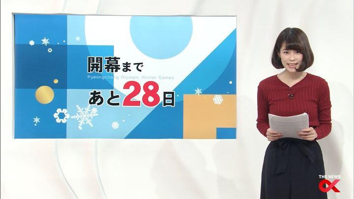 2018年01月12日鈴木唯の画像05枚目