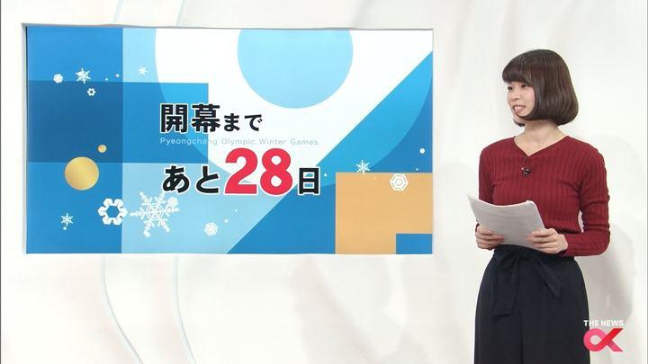 2018年01月12日鈴木唯の画像06枚目
