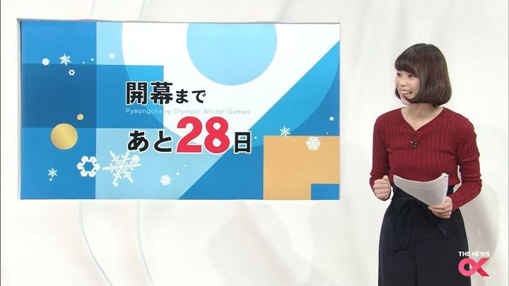 2018年01月12日鈴木唯の画像08枚目