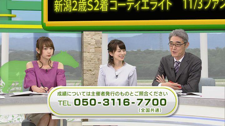 2017年09月02日高田秋の画像09枚目