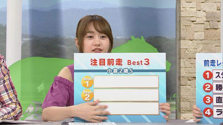2017年09月02日高田秋の画像23枚目
