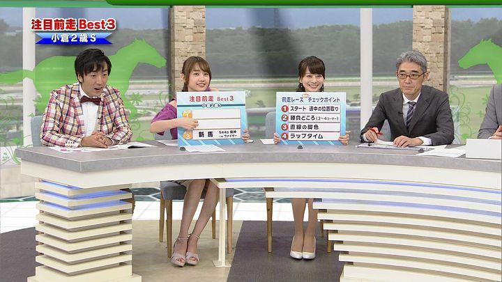 2017年09月02日高田秋の画像24枚目