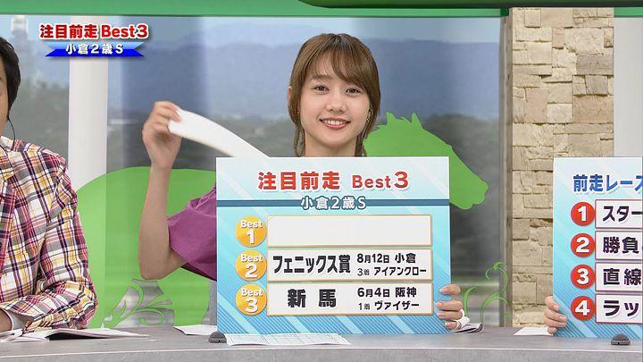 2017年09月02日高田秋の画像25枚目