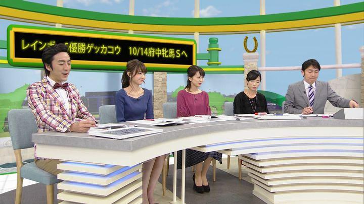 2017年09月30日高田秋の画像08枚目