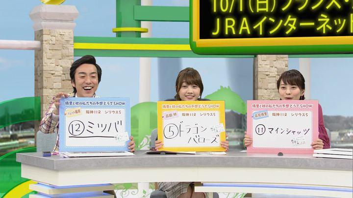 2017年09月30日高田秋の画像21枚目