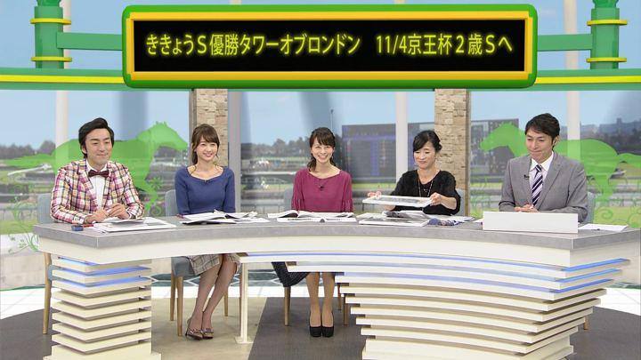 2017年09月30日高田秋の画像23枚目