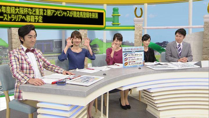 2017年09月30日高田秋の画像26枚目