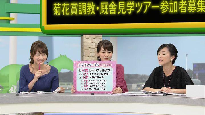2017年09月30日高田秋の画像34枚目