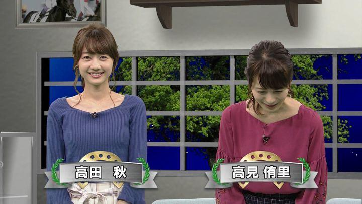 2017年09月30日高田秋の画像36枚目