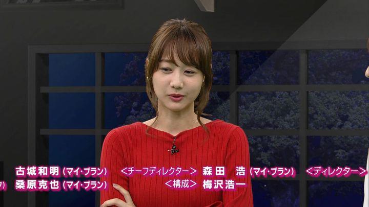 2017年10月07日高田秋の画像53枚目