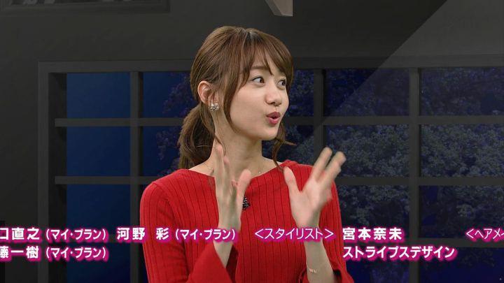 2017年10月07日高田秋の画像55枚目