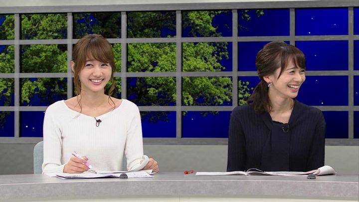 2017年10月21日高田秋の画像47枚目