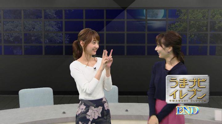 2017年10月21日高田秋の画像74枚目