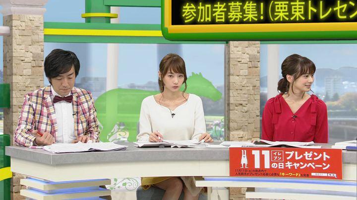 2017年11月04日高田秋の画像08枚目