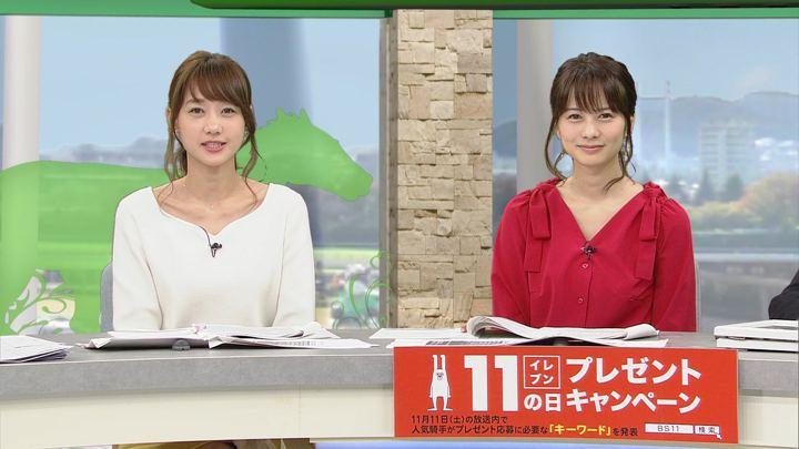2017年11月04日高田秋の画像18枚目