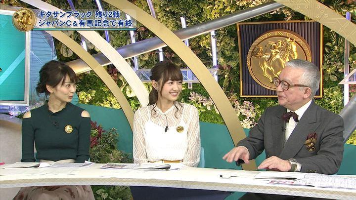 2017年11月05日高田秋の画像08枚目