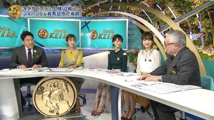 2017年11月05日高田秋の画像09枚目