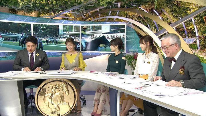 2017年11月05日高田秋の画像11枚目