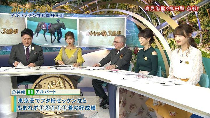 2017年11月05日高田秋の画像17枚目