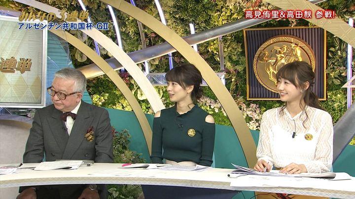 2017年11月05日高田秋の画像18枚目
