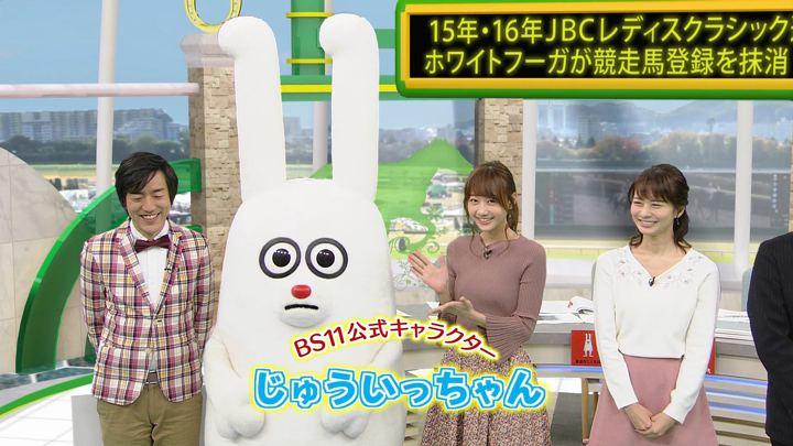 2017年11月11日高田秋の画像02枚目