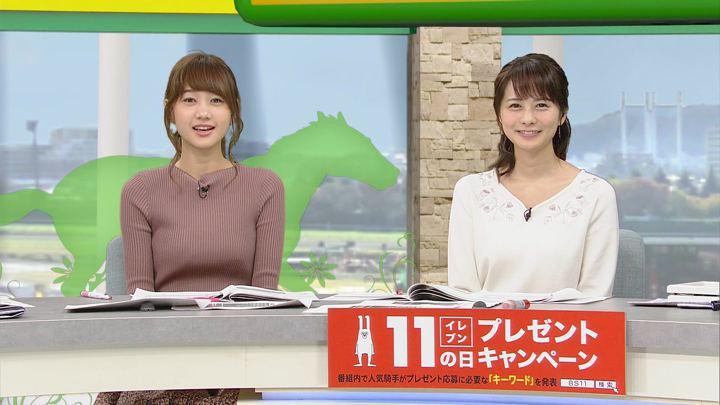 2017年11月11日高田秋の画像12枚目