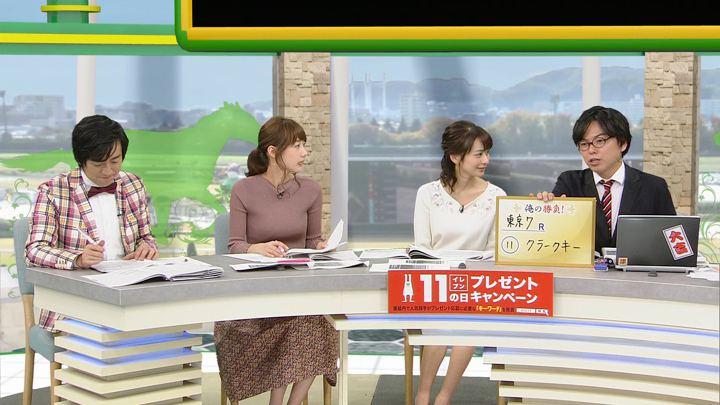 2017年11月11日高田秋の画像13枚目