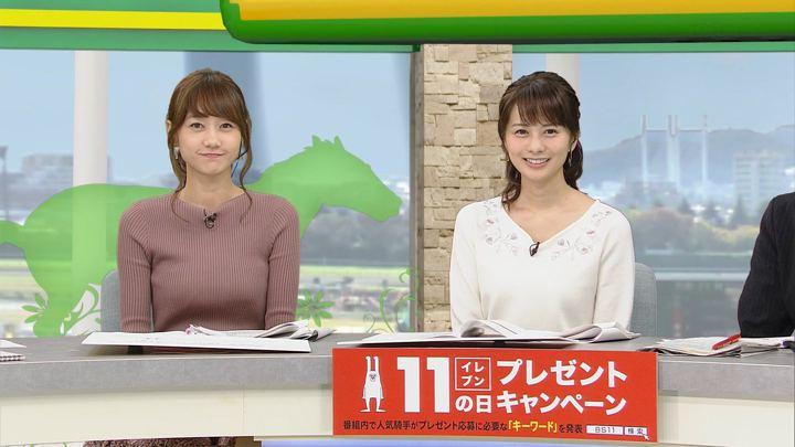 2017年11月11日高田秋の画像31枚目