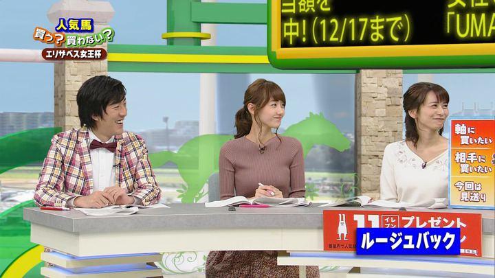2017年11月11日高田秋の画像36枚目