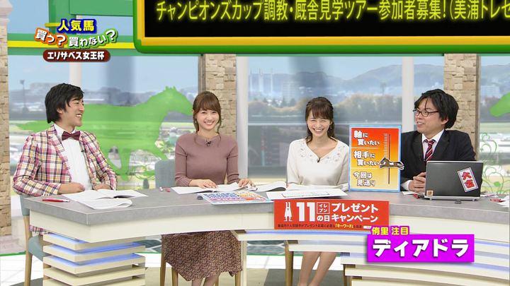 2017年11月11日高田秋の画像37枚目