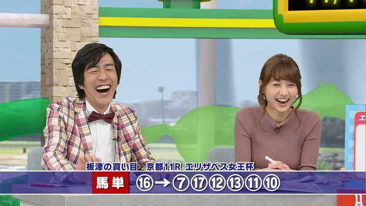 2017年11月11日高田秋の画像39枚目