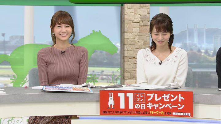 2017年11月11日高田秋の画像40枚目