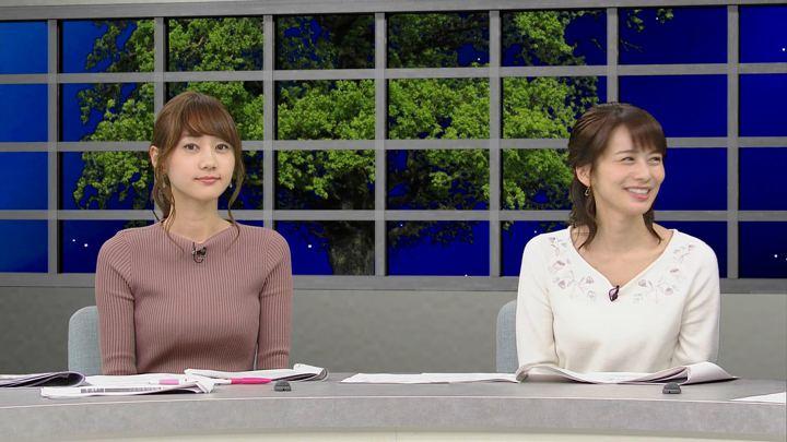 2017年11月11日高田秋の画像44枚目