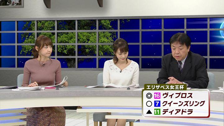 2017年11月11日高田秋の画像53枚目